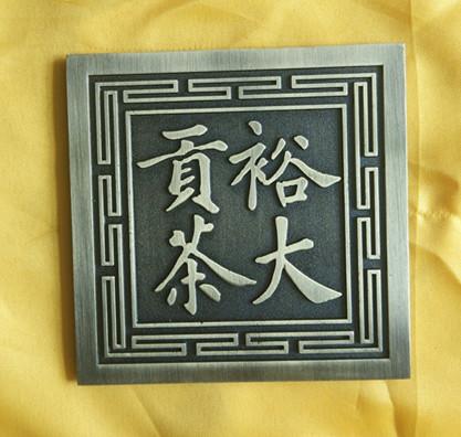 上海标牌,深圳名声好的标牌提供商