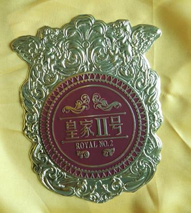 专业的标牌提供商—德展兴业|北京标牌订制