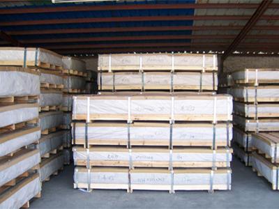 南昌铝板生产厂家-选专业的铝板就到河南聚和交通
