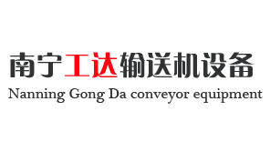 南宁市工达五金机电经营部