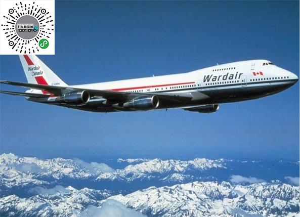捷斯通货运有限公司专注国际空运物流的公司-一级的国际空运物流