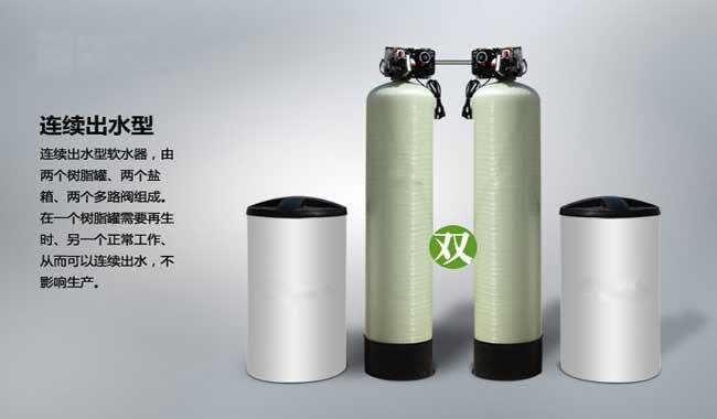 实惠的软化水设备推荐-软化水设备出售