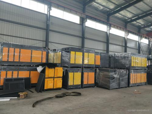 西安车间废气处理价位|环普环保提供专业车间废气处理设备