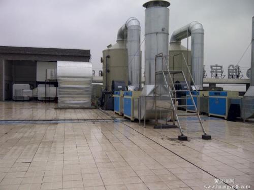咸阳有机废气处理,宝鸡有机废气处理就选环普环保废气处理