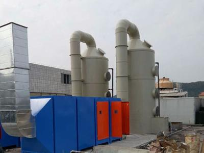 安康有机废气处理哪家好-专业的有机废气处理设备供货商