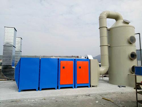 延安有机废气处理方法|陕西优惠的有机废气处理设备供应