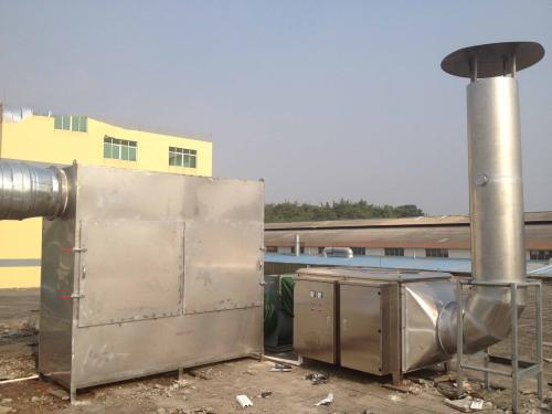 延安有机废气处理怎么样-西安耐用的有机废气处理设备出售