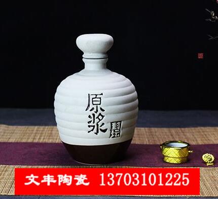 一斤装陶瓷酒瓶,文丰一斤装陶瓷酒瓶厂家,高端定制。