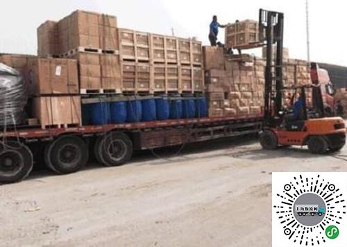 重型货物运输上海物流网