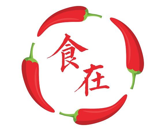 四川食在川西坝子餐饮管理有限公司
