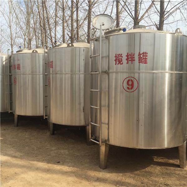 二手10噸不銹鋼攪拌罐_有品質的二手不銹鋼攪拌罐報價