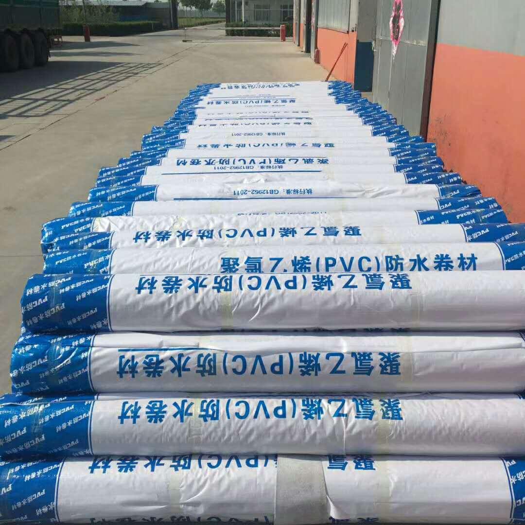 求抓!聚氯乙烯PVC防水卷材/聚氯乙烯PVC防水卷材生產廠家