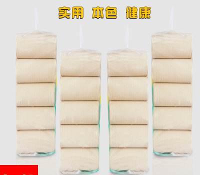 卫生纸生产厂家低价甩卖-保定卫生纸厂