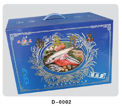 买专业的烟台彩色瓦楞盒,就到天虹彩印,实用的烟台彩色瓦楞盒
