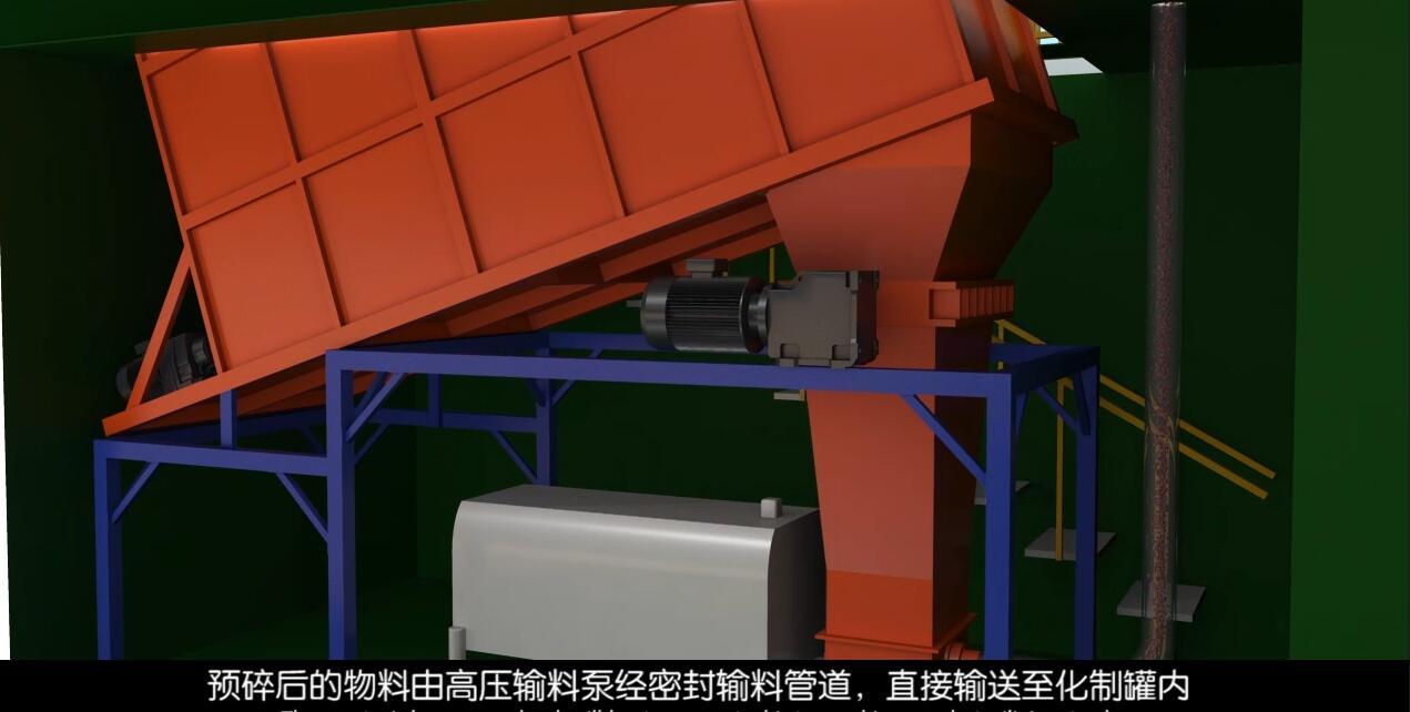 养殖场无害化处理设备厂家-宏发重工机械提供品牌好的畜禽无害化处理设备