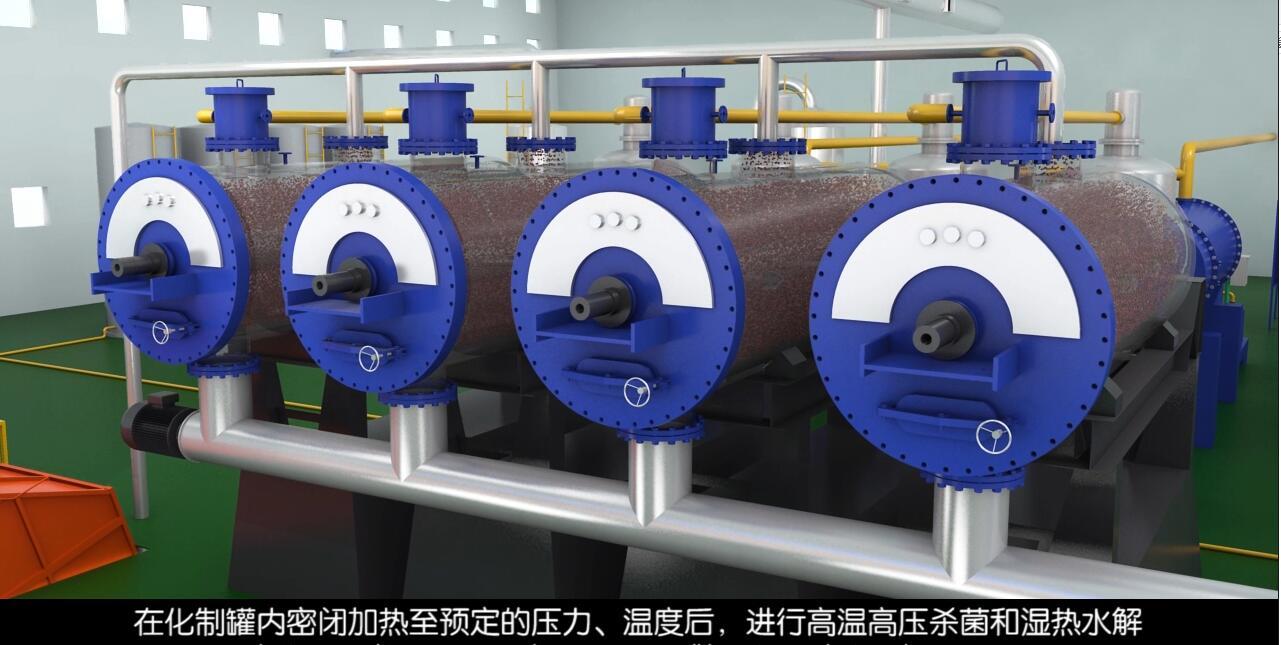 质量好的畜禽无害化处理设备供应-养殖场无害化处理设备厂家