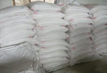 大庆保温砂浆批发-沈阳地区有品质的保温砂浆