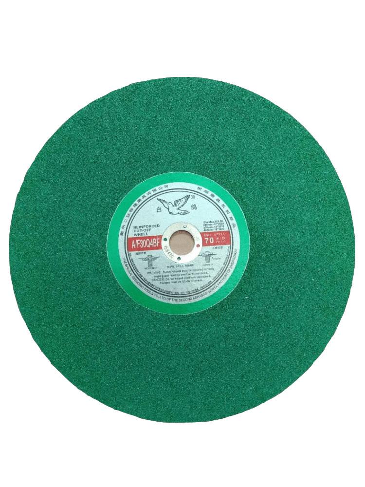 河南白鸽切割片型号,高性价350|2.6|25.4白鸽绿片供销
