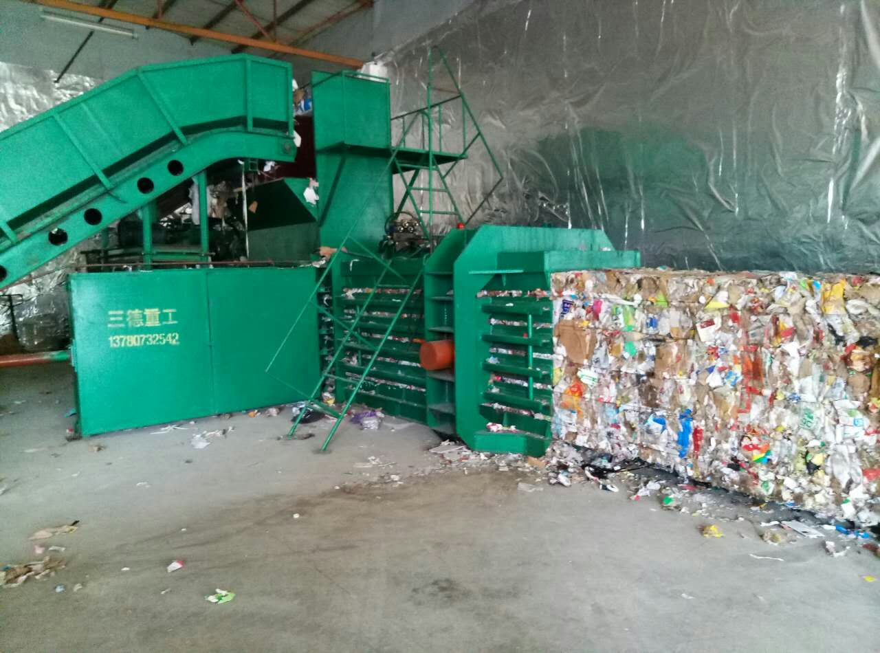 废纸打包机低价批发-大量供应废纸打包机