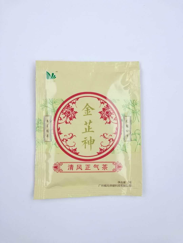 汕头价格合理的茶叶代包装加工厂家—包包好包装机械