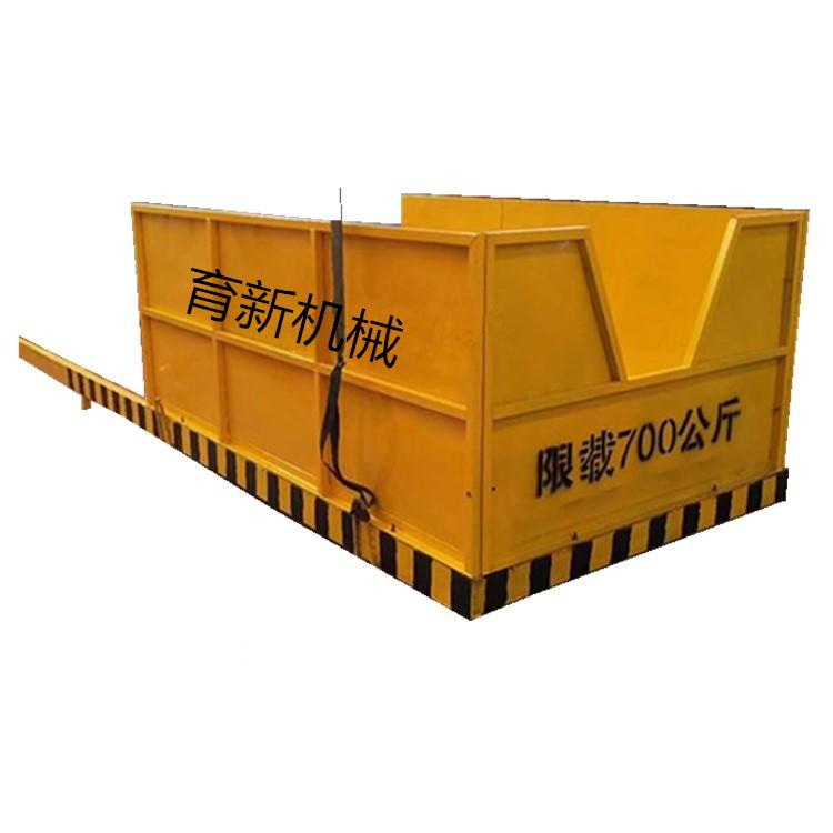 黑龙江卸料平台|守质机械提供专业的卸料平台