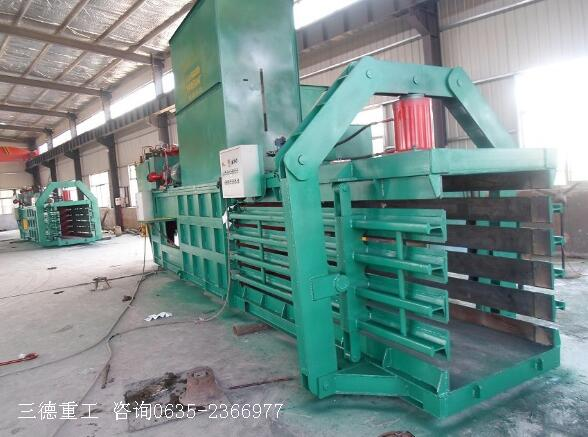 菏澤廢紙液壓打包機-三德重工提供有品質的廢紙打包機