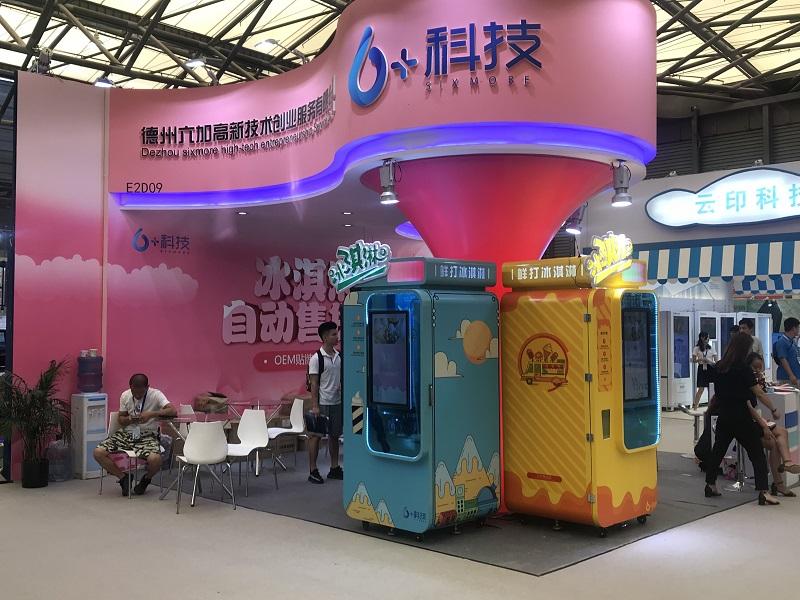 六加科技好口味品质机器人全自动冰淇淋机