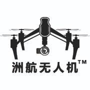 海南州航无人机培训学院专业无人机培训考证