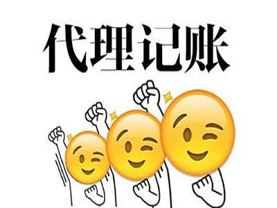 郑州营业执照代办费用 选择郑州彩云财务 价格更低