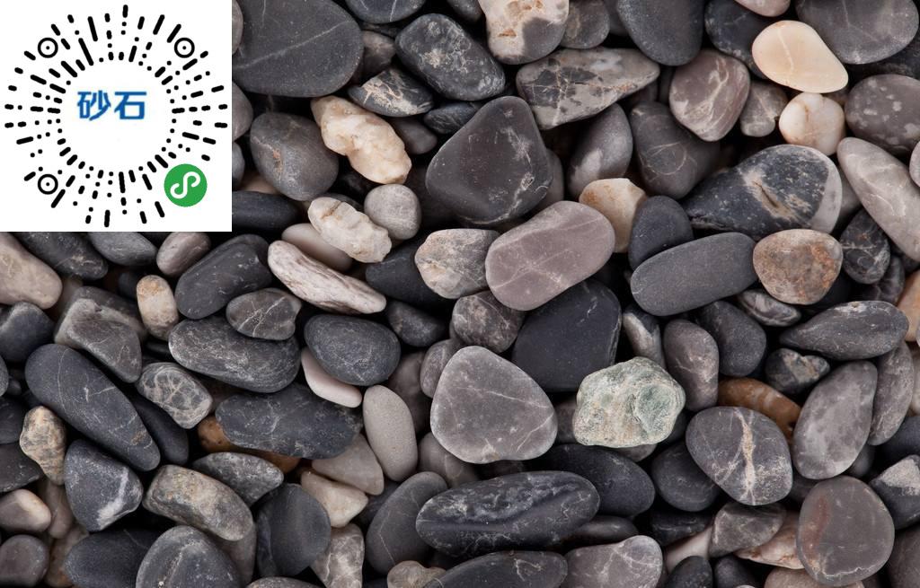 供应达州好用的杂色鹅卵石,怎么挑选杂色鹅卵石