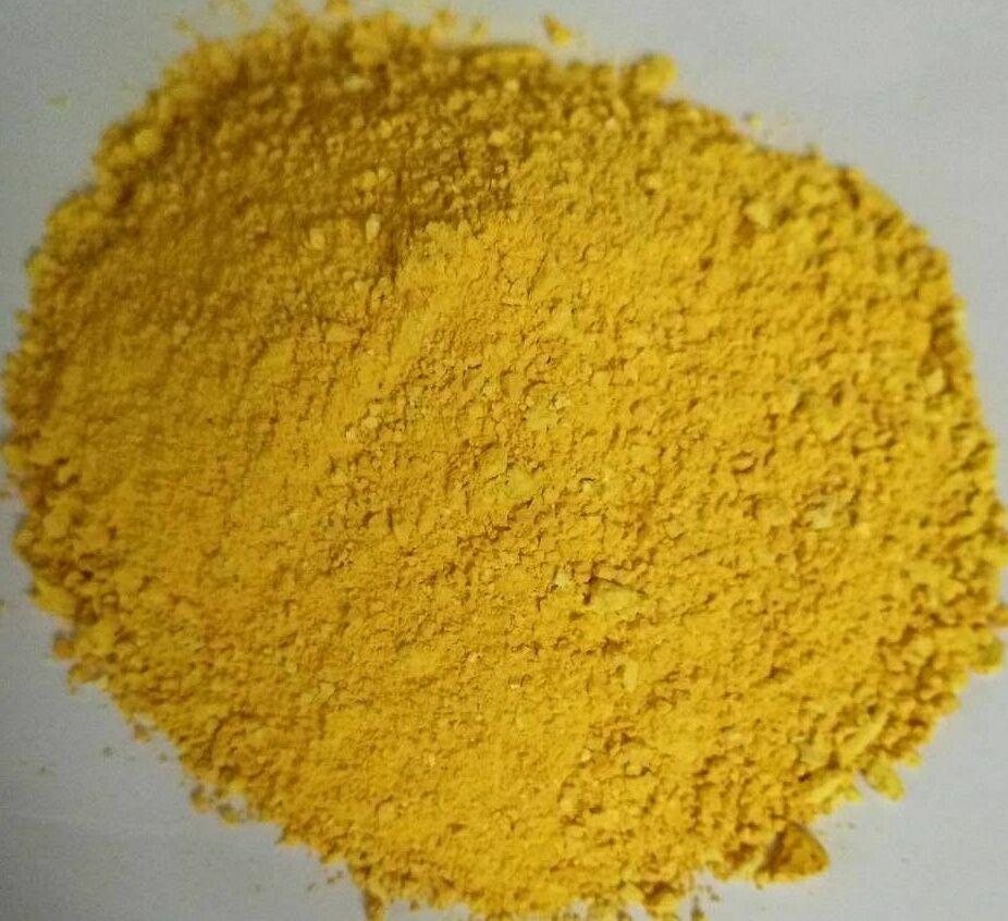 四川三氧化铀-推荐质量硬的三氧化铀