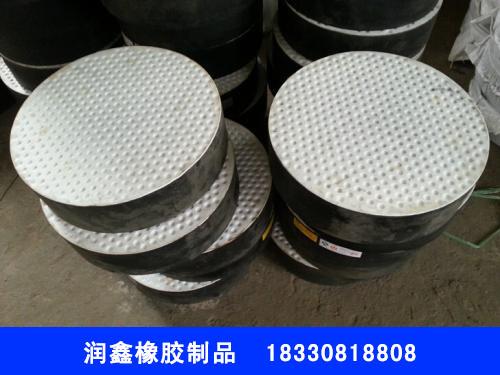 圆板式橡胶支座
