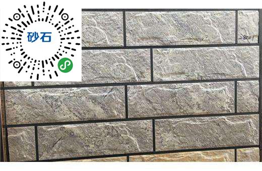 供应四川质量好的砂石防滑瓷砖 砂石瓷砖尺寸