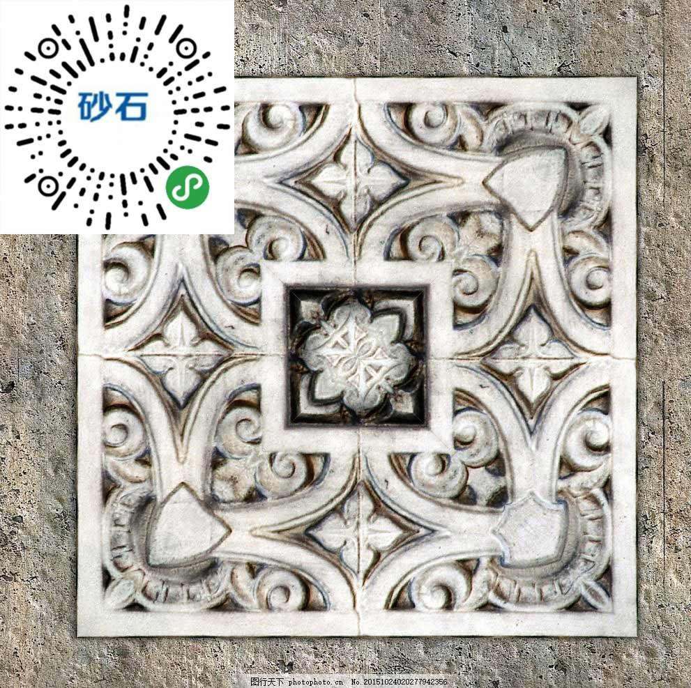 在哪能買到有品質的砂石精品花紋瓷磚_優質的砂石精品