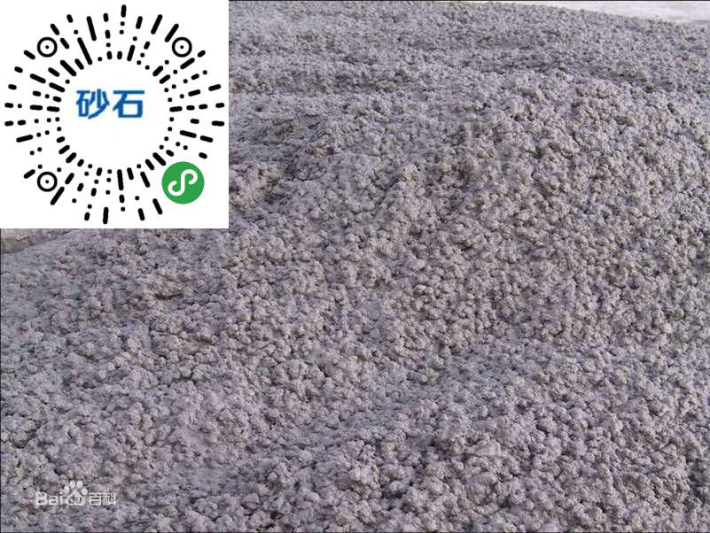 好看的石子混凝土-达州哪有供应高质量的石子混凝土
