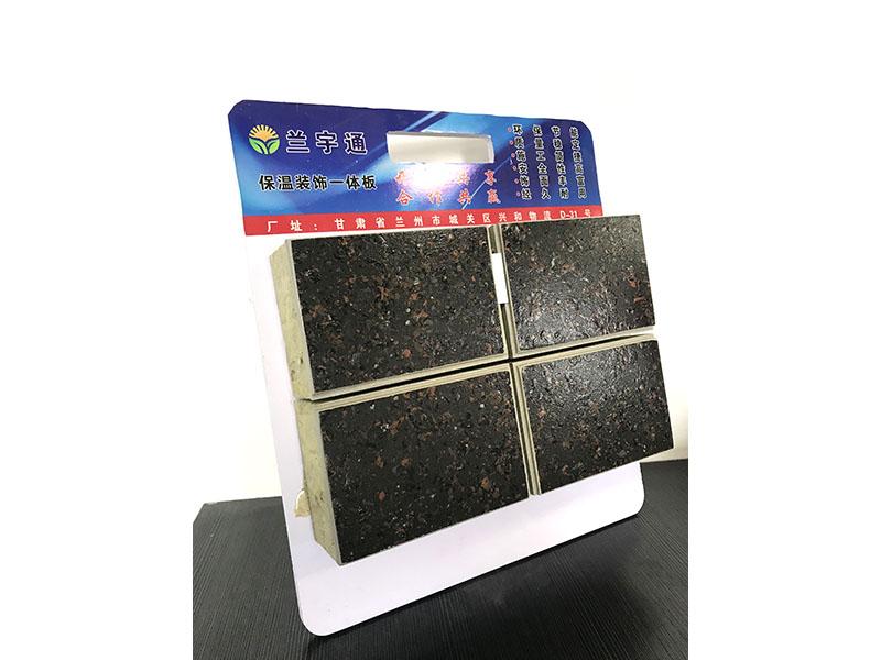 蘭州保溫裝飾一體板哪家好|蘭州優良的保溫裝飾一體板出售