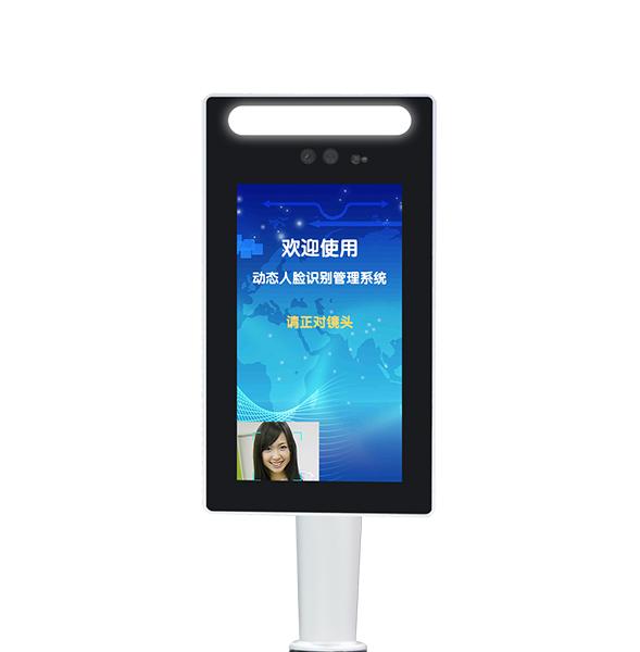 深圳人脸识别一体机系统厂家
