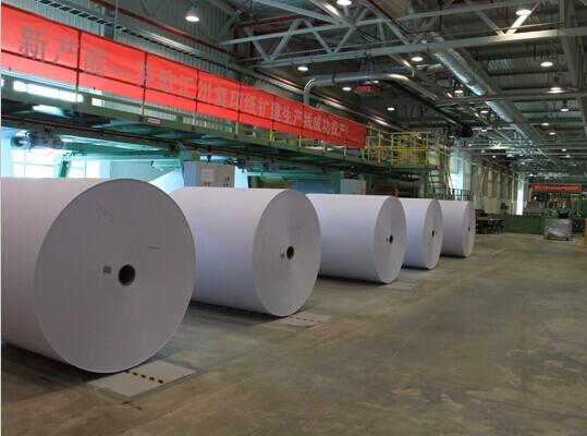 湖南名声好的造纸级羧甲基纤维素供货商是哪家,山东造纸级CMC厂商
