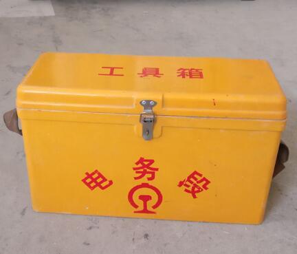 江苏铁道路专用箱厂家批发_衡水质量硬的铁道路专用箱供应