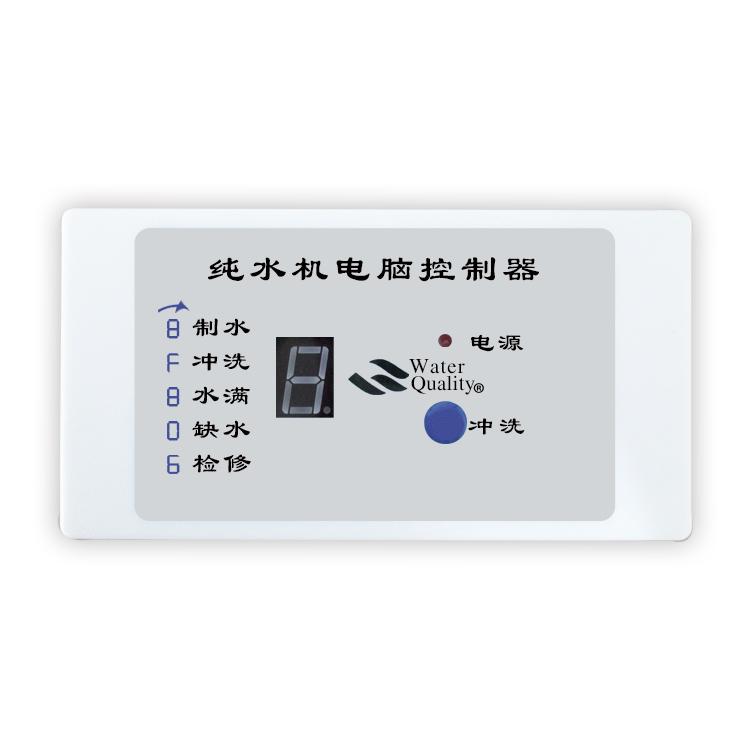 电脑盒厂家供应-性价比高的电脑盒深圳立善电子供应