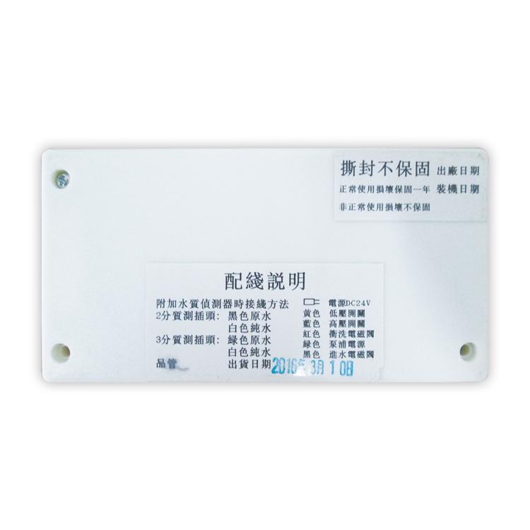 电脑盒供应商-深圳有品质的电脑盒-认准深圳立善电子