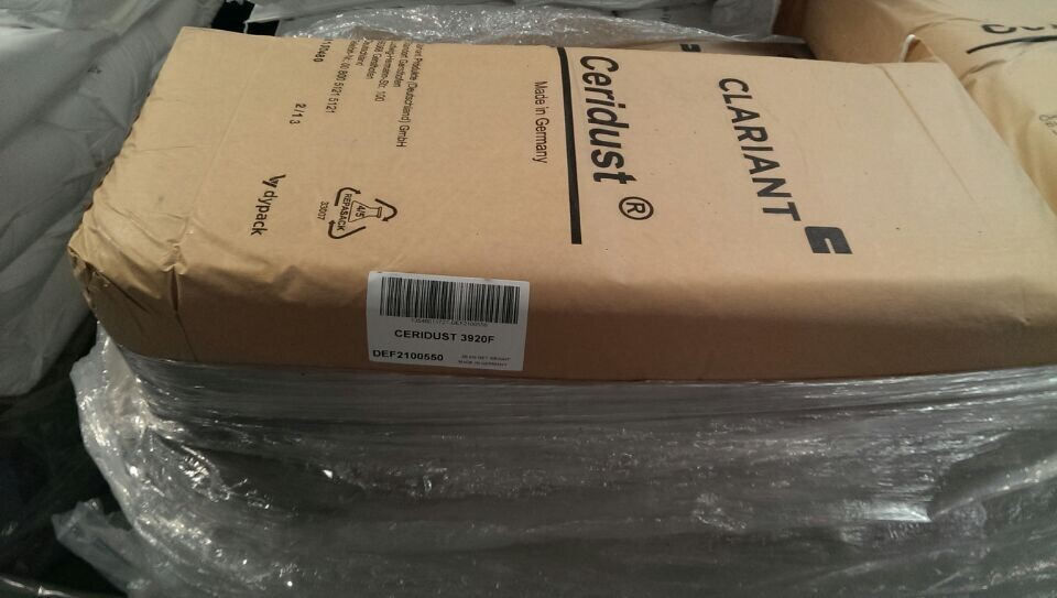 德国科莱恩蜡粉哪里买-广东优质的德国科莱恩蜡粉品牌