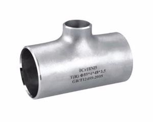 优惠的三通星罡管件供应_上海对焊三通
