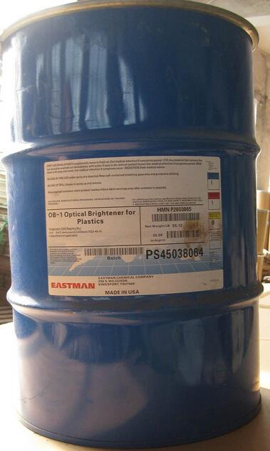 日本三菱樹脂報價-東莞品質好的日本三菱樹脂在哪買