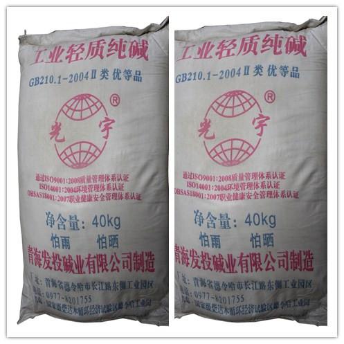 兰州片碱,兰州硼酸,兰州焦亚硫酸钠哪家好,就找通元丰化工