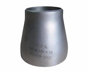 碳钢异径管定制_异径管专业供应商