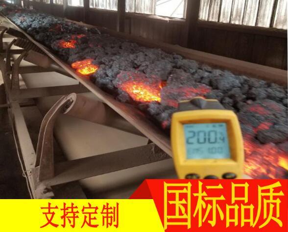 广西耐高温输送带,耐热橡胶输送带生产厂家