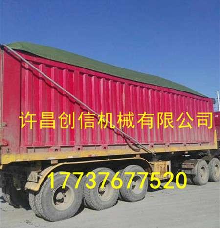 货车自动盖篷布-许昌品牌好的自卸车加盖密闭装置供销