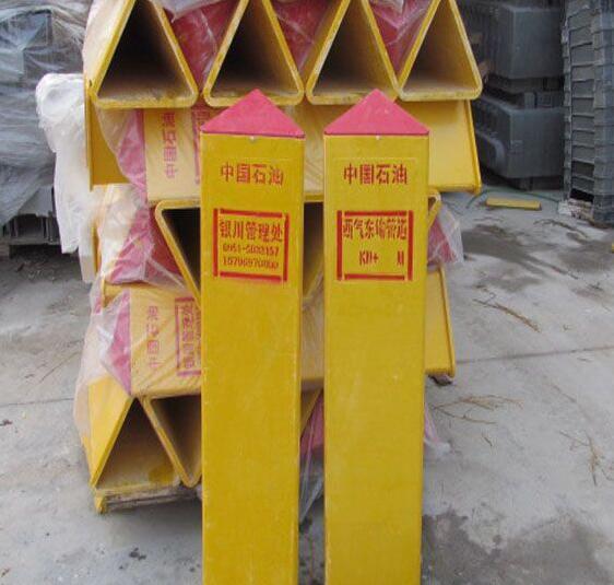 品牌好的玻璃钢三角标志桩在哪能买到-上海玻璃钢三角标志桩制造商