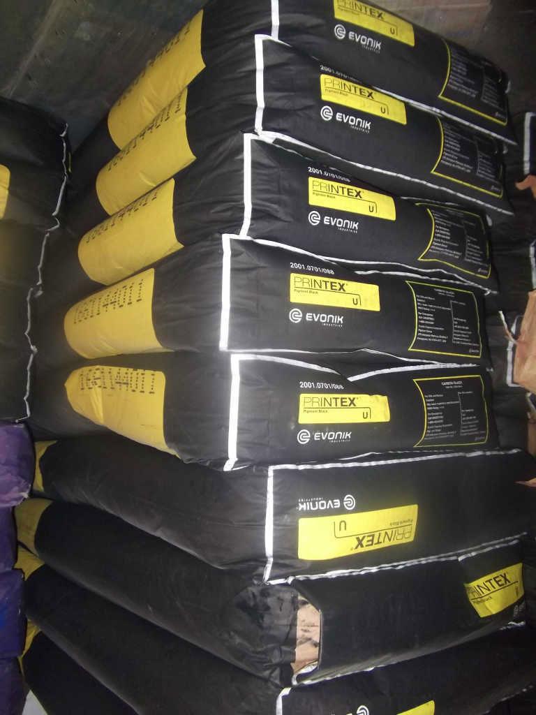 【德固赛白炭黑价格】德固赛白炭黑图片 - 中国供应商